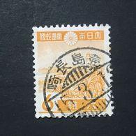 ◆◆◆Japan 1939  1st Showa Series  6Sen Used AA820 - 1926-89 Imperatore Hirohito (Periodo Showa)