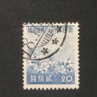 ◆◆◆Japan 1940  1st Showa Series  20Sen Used AA828 - Oblitérés