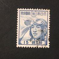 ◆◆◆Japan 1942  2nd  Showa Series  15Sen  USED  AA846 - 1926-89 Emperador Hirohito (Era Showa)
