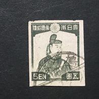 ◆◆◆Japan 1945   3rd  Showa Series (Imperf.)   5Yen  USED  AA852 - Usati