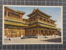 9417) China Chine Peking Lama Temple Ed. Hartung's Photo Shop - China