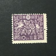 ◆◆◆Japan 1947   2nd New Showa Series (Perforated)     10Yen  USED  AA864 - Oblitérés