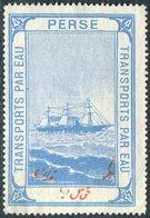 SHIP Persia 1886 Steamer Steamship Bateau à Vapeur Dampfer Dampfschiff Schiff Revenue Fiscal Tax Iran Perse Persien - Ships