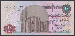 Egypt - 2003 - Replacement 400 - ( 10 EGP - P-64 - Sign #20 - OYOUN ) - UNC - Egitto