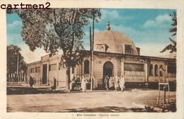 AÏN-BESSEM MARCHE COUVERT ALGERIE - Algerije