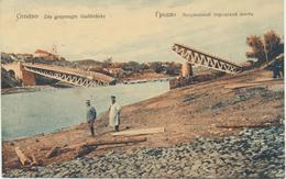 61-281 Belarus Russia Grodno Gesprengte Brücke Bridge Feldpost Verlag J.Z. - Belarus