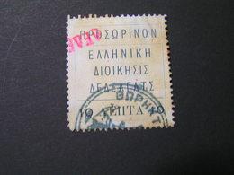 GREECE 1913 Dedeagatch 3 St Label Issue  No 19 10  Lep USED. - Dédéagh
