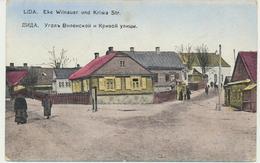 61-291 Belarus Russia Lida Ecke Wilnauer Und Kriwa Str Field Post Feldpost Verlag Kagan - Belarus