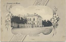 61-292 Belarus Russia Souvenir De Minsk Ecole Polytechnique Sent To Belgium 1905 - Belarus