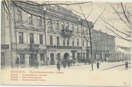 61-293 Belarus Russia Minsk Preobrashenski Strasse Street Before 1905 - Belarus