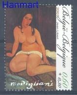 Belgium 2007 Mi 3649 MNH ( ZE3 BLG3649 ) - Desnudos