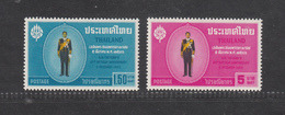 Thailand 1963 36th Birthday King Bhumipol, MNH**, Excellent Condition, Kept In De-humidity Cabinet Since Purchased! - Tailandia