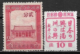 1942,1943 MANCHURIA (MANCHUKUO) Set Of 2 MLH Stamps (Michel # 131,144) CV €1.50 - 1932-45 Manchuria (Manchukuo)