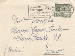 9336-AFFRANCATURA MECCANICA - SVIZZERA - 1954 - Affrancature Meccaniche