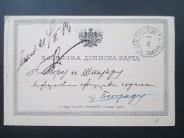 Serbien 1886 GA / PK / Feldpostkarte Ohne Marke! An Einen Major Mapko Interessanter Inhalt?? - Serbie