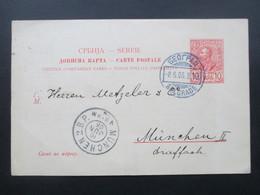 Serbien 1906 Ganzsache P 63 II (Druckfehler) Rasierklingen Stempel Belgrade Nach München! Stempel: Auftrag Ausführen. - Serbien
