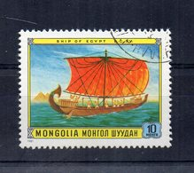 MONGOLIA - 1981 - Nave Egiziana - Usato - (FDC14505) - Mongolia