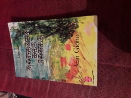 Livre De Poche Jean Giono Rondeur Des Jours - Klassieke Auteurs
