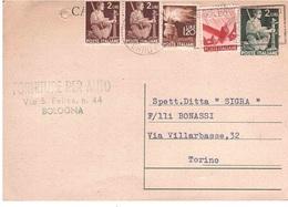 £2 + £2 GEMELLI + £1,20 + CENT.80 - 6. 1946-.. Repubblica