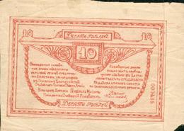 GUERRE CIVILE RUSSE - 10 ROUBLES 1919 DE L'ARMEE DU NORD - Russia