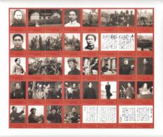 TOGO 2018 MNH Mao Zedong Mao Tse Tung M/S - OFFICIAL ISSUE - DH1910 - Mao Tse-Tung