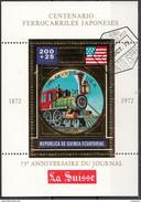 72188 Guinea Equatoriale 1972 Treni Locomotive A Vapore Steam Ecuatoriale Gold Sheet Perf. - Guinée Equatoriale