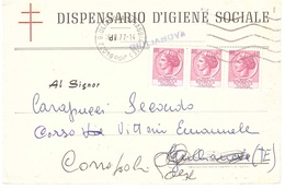 DISPENSARIO D'IGIENE SOCIALE GIULIANOVA - 6. 1946-.. Repubblica