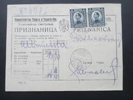 Jugoslawien 1921 Serbien ?! Rasierklingen Stempel Einschreibebeleg ? Paketkarte ? Einlieferungsschein ? - 1919-1929 Königreich Der Serben, Kroaten & Slowenen