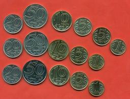 Kazakhstan 2016-18.Full Annual Sets Of Circulating Coins Of Kazakhstan. - Kazakhstan