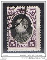 ALBANIA:  1925  ZOGOU  -  5 F. VIOLETTO  E  NERO  US. -  YV/TELL. 176 - Albania