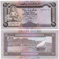 Yemen - 20 Rials 1995 UNC Pick 26b Lemberg-Zp - Yemen
