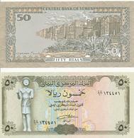 Yemen - 50 Rials 1994 UNC Pick 27a(1) Lemberg-Zp - Yemen