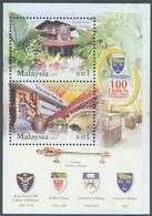 Malaysia 2005 S#1035 University Malaya M/S MNH Flora Flower Art - Malaysia (1964-...)