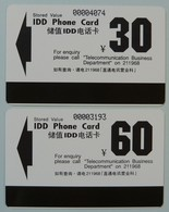 CHINA - Shandong - Autelca - 17/18 - 30 & 60Y - Set Of 2 - Mint - Chine