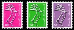 NOUV.-CALEDONIE 2016 - Yv. 1286 1287 1288 **  - Cagou (3 Val.)  ..Réf.NCE24635 - New Caledonia