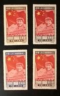 CINA 1949 MAO - Neufs