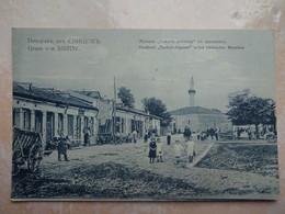 CPA Gruss Von SISTOV BULGARIE Animée - Bulgarie