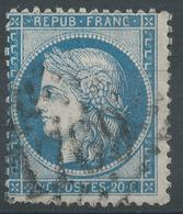 Lot N°46801  Variété/n°37, Oblit GC 1769 Le Havre, Seine-Inférieure (74), Piquage - 1870 Siege Of Paris