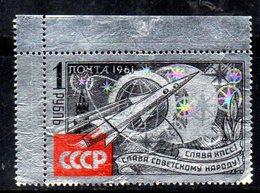 XP4153 - RUSSIA URSS 1961 , Unificato Serie    N.  2467  ***  MNH - Ungebraucht