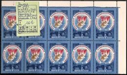 [408079]Russie & URSS 1981 - N° 4785cu, Curiosité : Manque 2 écoutilles Sur Module (T2), Espace, Satellites - Ungebraucht