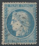 Lot N°46806  Variété/n°37, Oblit GC 466 Béthisy-St-Pierre, Oise (58), Ind 5, Anneau De Lune Perles EST - 1870 Siege Of Paris