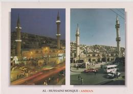 Jordanie, Amman, Carte Postale Circulée. - Jordanie