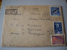 TIMBRE URSS SUR LETTRE 1959 - Machine Stamps (ATM)