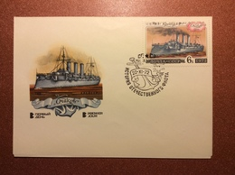 """Old USSR Special Cancellation Postal Cover 1972 With Mail Stamp. Premier Jour. Russian Fleet. Cruiser """"Ochakov"""" 1902 - 1923-1991 USSR"""