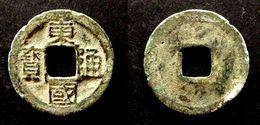 KOREA - TONG GUK TONG BO - REGULAR SCRIPT - NICE COPPER COIN – COREE - Corée Du Nord