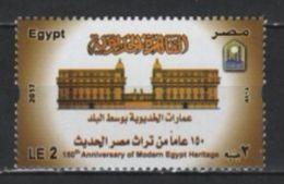 Egypt (2017)  - Set -  /  Heritage - Egypte
