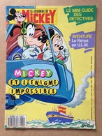 Disney - Journal De Mickey - Année 1987 ° N°1832 - Journal De Mickey