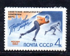 XP4155 - RUSSIA URSS 1962 , Unificato Serie    N.  2497  ***  MNH  Pattinaggio - 1923-1991 URSS