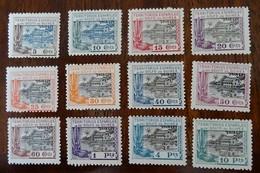 #530A# GUINEA ESPAÑOLA EDIFIL 167/178 MNH** SIN CHARNELA, MUY BONITA. CASI TODOS CON  NUMERACION A0000000. - Guinée Espagnole