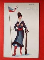 Wo 1914 - 1918 - RUSSIE - RUSLAND - POUR DIEU & POUR LE TZAR - VOOR GOD EN DE TSAAR - Humoristiques